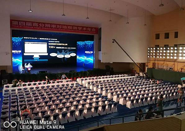 万博app官网下载大学学术研讨会